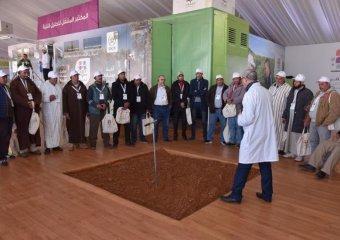 al_moutmir_li_khadamat_al_qorb_larache